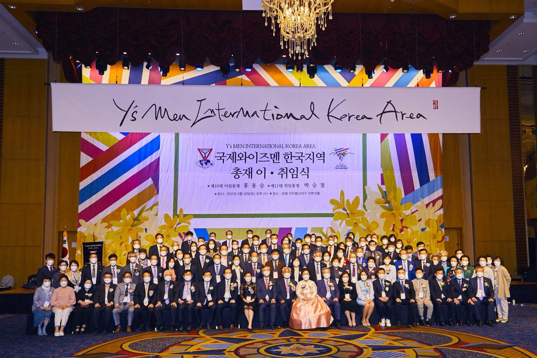 Korea Area Welcomes New AP