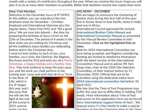 IP e-News – December 2020
