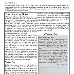 IP e-Newsletter – April 2020